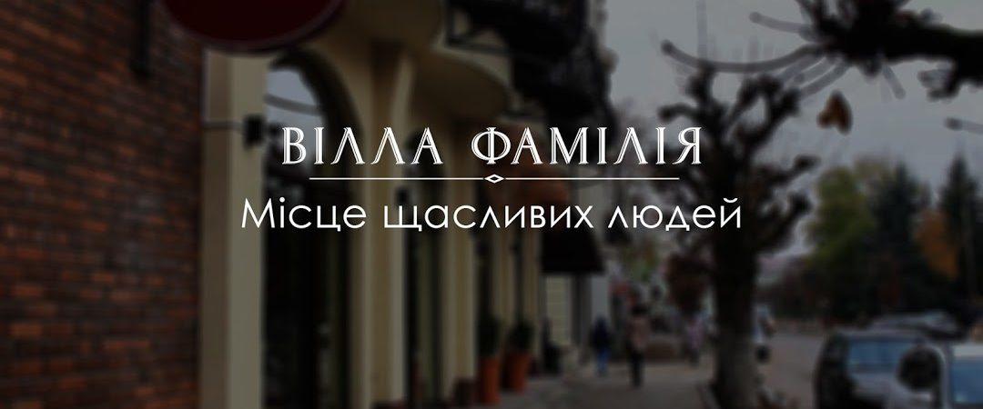 Доставка їжі в Коломиї